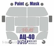 M35 021 KAV Models 1/35 Окрасочная маска для модели автомобиля АЦ-40 (ICM 35519, 35902)