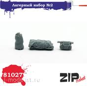 81027 ZIPmaket 1/35 Лагерный набор №2 (Рюкзак с РПГ-18, скатка палатки, мешок походный)