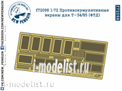 F72098 SG Modelling 1/72 of anti shaped-charge screens for T-34/85 (FTD)