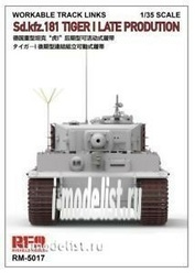 RM-5017 Rye Field Model 1/35 Workable Track Links For Tiger I Late Production