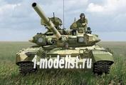 72163 ACE 1/72 T-90 Основной Боевой Танк