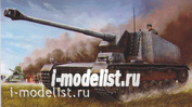 303541 Modeller of 1/35 self-Propelled gun