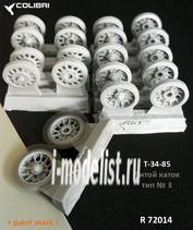 R72014 ColibriDecals 1/72 Смолянные наборы дополнений Т-34 каток литой тип № 3