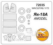 72035 KV Models 1/72 Набор окрасочных масок для остекления модели Яквлев-18а