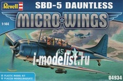 04934 Revell 1/144 SBD-5 Dauntless