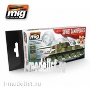 AMIG7107 Ammo Mig 1935-1945 SOVIET CAMOUFLAGES SET (набор для советского камуфляжа)