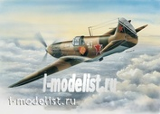 72211 1/72 Eastern Express Fighter LaGG-3 (type 66)