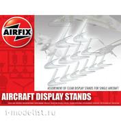 AF1008 Airfix Подставка для самолетов в масштабе 1:48 или 1:72 (12 шт.)