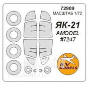 72909 KV Models 1/72 Маска для Яk-21 + маски на диски и колеса