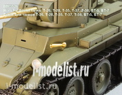MM3526 Magic Models 1/35 Гудок для советских танков 30-х годов.