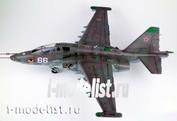 7212 ART-model 1/72 Aircraft si-25UB