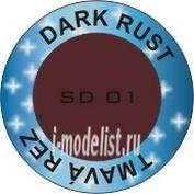 SD001 CMK Dark Rust. Модельный пигмент 30 мл