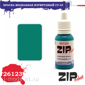 26123 ZIPMaket Paint acrylic emerald Dry-34