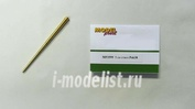 MP3599 Model Point 1/35 5 см ствол Pak38. Italery №6425, 6383
