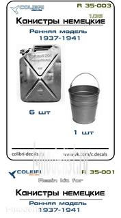 R35003 ColibriDecals 1/35 Набор смоляных дополнений Barrels early (Wehrmacht) 1937-1941