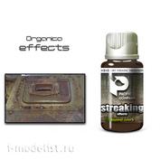 GX2 Pacific88 Dark Rust streak effect