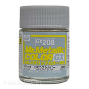 GX208 Gunze Sangyo Краска Mr.Hobby Mr.Metallic Color GX: Металлик грубое серебро, 18 мл.