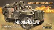 VS-012 Meng 1/35 MB Military Vehicle WASP Flamethrower
