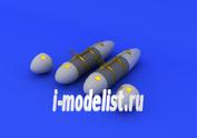 648233 Eduard 1/48 Дополнение к модели US 108gal paper tanks