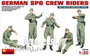 35054 MiniArt 1/35 Едущий немецкий экипаж САУ