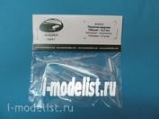AH9002 Aurora Hobby Пипетка мерная полиэтилен, упаковка 0.2 мл х 10 шт