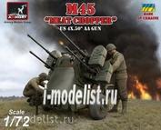 72239 Armory 1/72 Башня M45 Quadmount с 4 пулеметами калибра 12.7mm M2HB Браунинг на прицепе М20