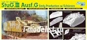 6365 Dragon 1/35 StuG Iii Ausf.G Early Production w/Schurzen