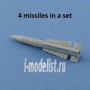 NS72032-b North Star 1/72AIM-54 phoenix missile  (4 pcs In the set, decal)