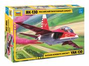 7316 Zvezda 1/72 Russian aerobatic aircraft