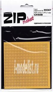 69367 ZIPMaket Лист овальный M (420 штук 1,8*3,1 мм) СУХОЙ