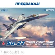 L4824 ПРЕДЗАКАЗ Great Wall Hobby 1/48 Истребитель Su-27
