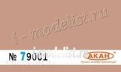 79001 Акан Телесная розовато-кремовая Объём: 10 мл.