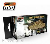 AMIG7100 Ammo Mig Набор акриловых красок EARLY / MIDDLE GERMAN COLORS SET (Немецкая техника, начало и середина войны)