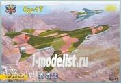 72018 ModelSvit 1/72 Самолет Суххой-17