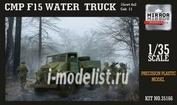 35166 Mirror-models 1/35 ORD F15 Water Truck