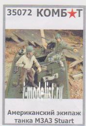 35072 Комбат 1/35 Американский Экипаж M3A3 Stuart