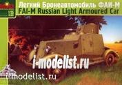 3562 Layout 1/35 Light armored car FAI-M