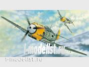 02288 Я-Моделист клей жидкий плюс подарок Trumpeter 1/32 Messerschmitt Bf 109E-3