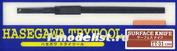 71231 Hasegawa Нож для обработки поверхности