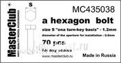 Mc435038 MasterClub Головка болта, размер под ключ -1.2мм (70 шт.)