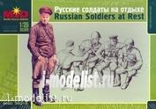 35012 Макет 1/35 Русские солдаты на отдыхе