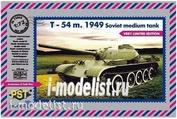72068 Zebrano 1/72 Советский средний танк Т-54-2