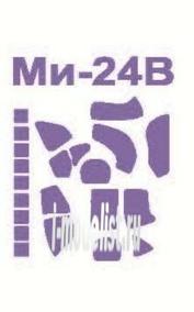 14508 KV Models 1/144 Маска для Мй-24В