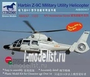 NB5047 Bronco 1/350 Harbin Z-9C Military Utility Helicopter