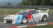 07247 Revell 1/24 BMW M1 Procar