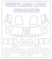 72273 KV Models 1/72 Маска для Westland  Lynx WG-13 / AH1
