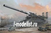 82911 HobbyBoss 1/72 German 80cm K(E) Railway Gun