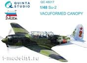 QC48017 Quinta Studio 1/48 Набор остекления Суххой-2 (для модели Звезда)