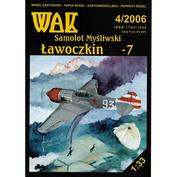 W4/2006 WAK 1/33 Lawoczkin-7
