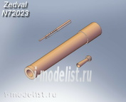 N72023 Zedval 1/72 Набор деталей для КВ-2